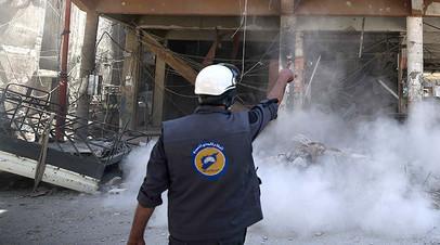 МИД России: «Белые каски» в Сирии продолжают инсценировать химатаки