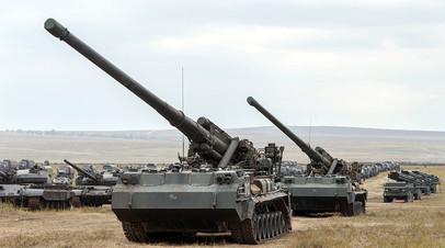 «Цветочная» эволюция: как Россия модернизирует свою артиллерию