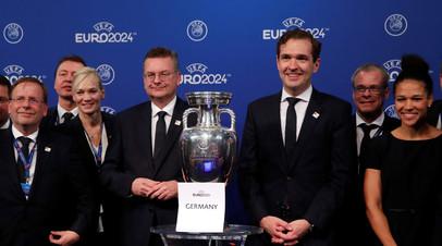 Берлин в игре: Германия проведёт чемпионат Европы по футболу 2024 года