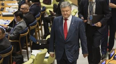 СМИ: Перелёт Порошенко на Генассамблею ООН обошёлся Украине в 4,2 млн гривен