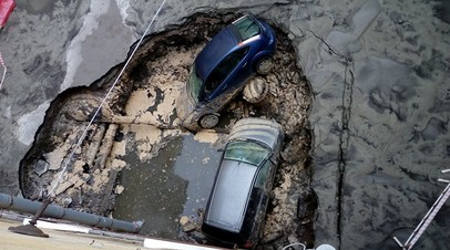 Прокуратура начала проверку обстоятельств гибели людей при прорыве трубы с кипятком в Петербурге