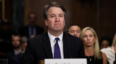 «Политический дискурс будет деградировать»: как назначение Бретта Кавано верховным судьёй США обернулось скандалом