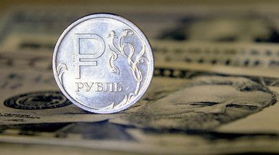 В Минфине дали прогноз по курсу рубля до 2035 года