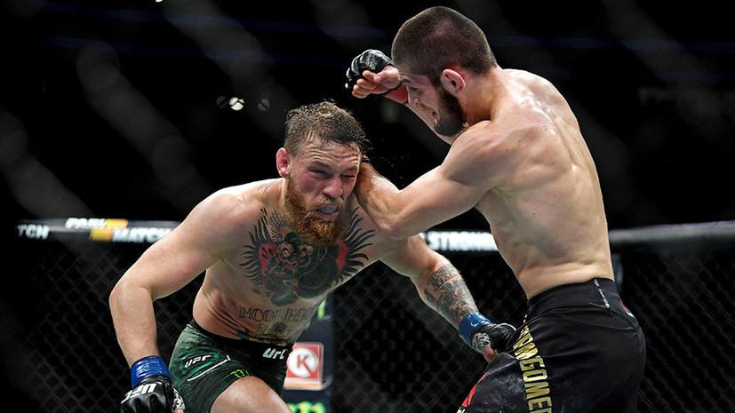 Поединок года: Хабиб Нурмагомедов победил Конора Макгрегора и защитил звание чемпиона UFC