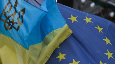 В ЕК считают преждевременным называть дату возможного вступления Украины в ЕС