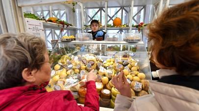 Посетители фестиваля «Золотая осень» в Москве купили более 11 тонн рыбы и 10 тонн сыра
