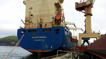 «Могут покинуть порт»: Южная Корея освободила задержанное российское судно «Севастополь»
