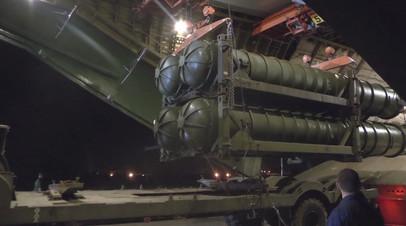 «На защиту военнослужащих»: российские комплексы С-300 доставлены в Сирию