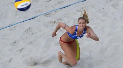 Россиянки Бирлова и Уколова вышли в третий раунд этапа Мирового тура по пляжному волейболу в Китае