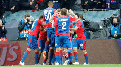 Нападающий ЦСКА Эрнандес прокомментировал победу над «Реалом»