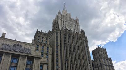 МИД: канал деконфликтинга России и Израиля остаётся