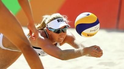 Уколова и Бирлова заняли четвёртое место на этапе Мирового тура по пляжному волейболу в Китае