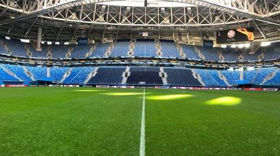 Матч «Зенит» — «Славия» пройдёт при закрытой крыше стадиона «Санкт-Петербург»