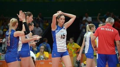 Женская сборная России, уступив США, потерпела первое поражение на ЧМ по волейболу