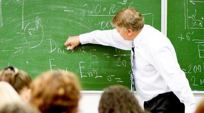 Тест RT ко Дню учителя