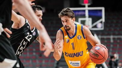 «Химки» победили ВЭФ в матче баскетбольной Единой лиги ВТБ