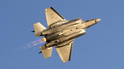 «Заявления носят панический характер»: почему в Израиле заговорили о «неспособности» С-300 обнаружить истребители F-35
