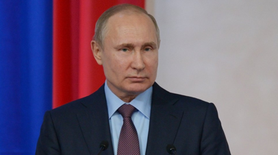 Сборная России по футболу поздравила Путина с днём рождения