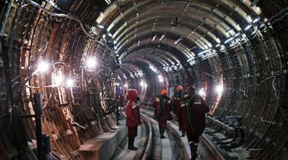 В Москве началось строительство Южного участка БКЛ
