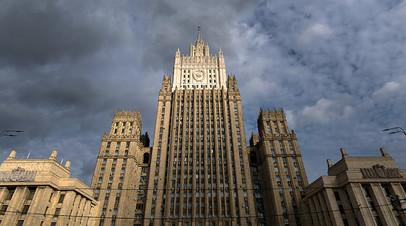 «Провокация в связи с линией РФ в ОЗХО»: в российском МИД вручили ноту послу Нидерландов из-за обвинений в кибератаках