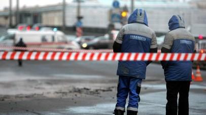 Друг погибших при прорыве трубы с кипятком в Петербурге прокомментировал случившееся