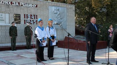 В Краснодарском крае открыли памятную доску Герою Советского Союза Короткову