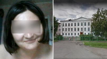 «Плевать, что троечник»: в Красноярском крае СК проверяет информацию о совращении 15-летнего школьника учительницей