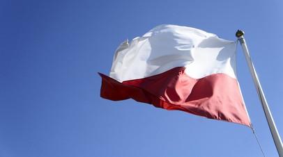 Эксперт оценил намерение Польши пересчитать сумму репараций от Германии