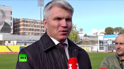 «Это вопрос не футбола, не спорта»: Павел Колобков прокомментировал драку с участием Кокорина и Мамаева