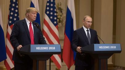 Песков опроверг сообщения о возможности встречи Путина и Трампа в Хельсинки