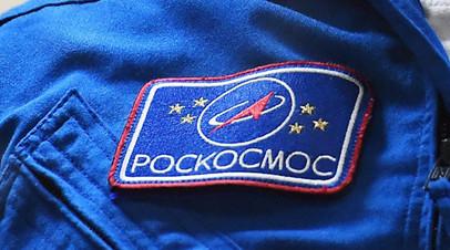 В NASA гордятся сотрудничеством с «Роскосмосом»