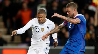 Сборная Франции отыгралась с 0:2 и сыграла вничью с Исландией в товарищеском матче