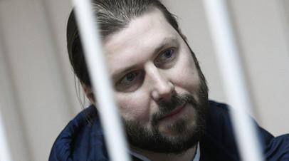 Генпрокуратура оспорила в Верховном суде приговор священнику Грозовскому