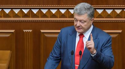 Порошенко: Украина готова отразить «агрессию» России на азовском побережье