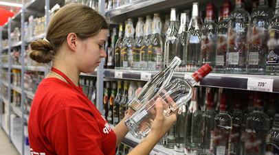 В Кемеровской области предложили запретить продавать алкоголь в праздники