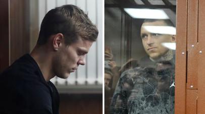 «C их стороны жалоб не было»: как Кокорин и Мамаев провели первый день в «Бутырке»