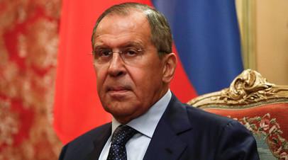 Лавров: Россия готова вести диалог с Западом в правовом поле