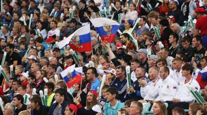 Матч сборных России и Турции в Сочи посетили более 38 тысяч зрителей