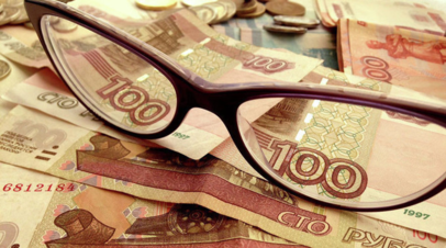 Эксперт дал прогноз по курсу рубля на ближайшую неделю