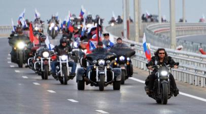 В Черногории освобождены задержанные полицией члены мотоклуба «Ночные волки»