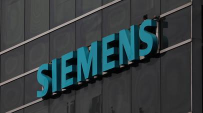 Верховный суд отказал Siemens в жалобе по крымским турбинам