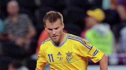 Футболист сборной Украины Ярмоленко ответил на призывы прекратить давать интервью на русском языке