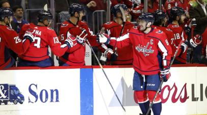 Овечкин признан третьей звездой игрового дня в НХЛ