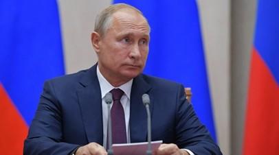 Путин: все иностранные войска должны уйти из Сирии после победы над террористами