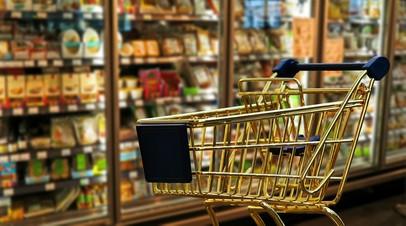 Эксперт предложила менять состав потребительской корзины раз в год
