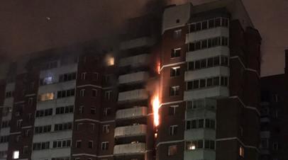 В Екатеринбурге загорелся 16-этажный жилой дом