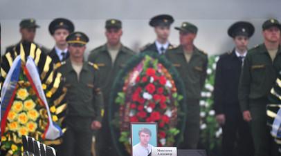 В Керчи проходит церемония прощания с погибшими в политехническом колледже
