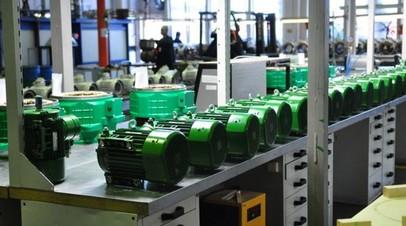 В Удмуртии наладят импортозамещающее производство электродвигателей для нефтегазопроводов