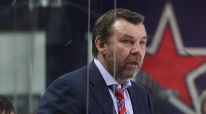 Знарок провёл тренировку в латвийском хоккейном клубе «Земгале»