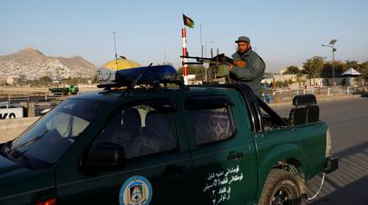 СМИ: В день выборов в Афганистане погибли 15 человек и более 110 пострадали
